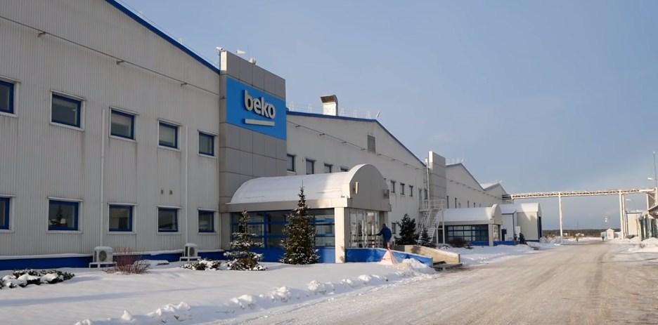 Проходная и административный корпус завода ВЕКО