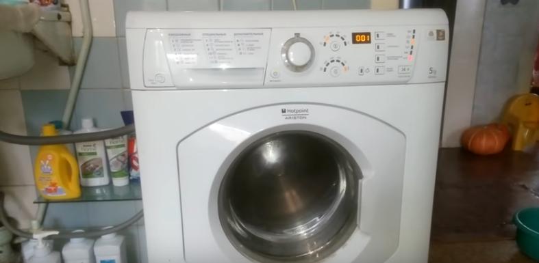 От стиральной машины исходит запах гари