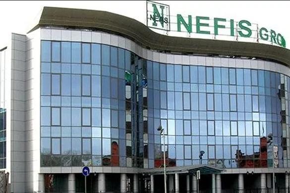 Представительство компании Нэфис Косметикс