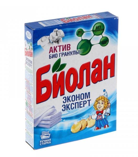 """Стиральный порошок """"Биолан Эконом эксперт"""""""