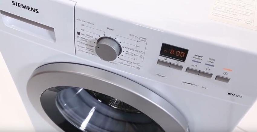 Панель управления стиральной машиной
