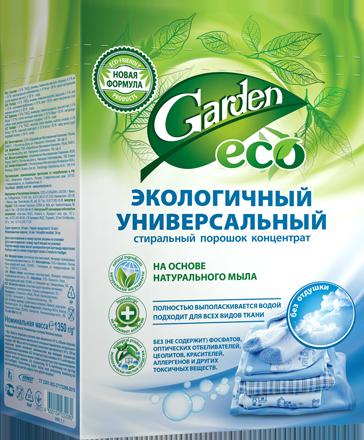 Стиральный порошок Garden Eco