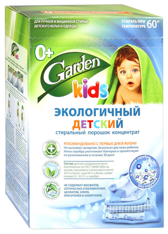 Стиральный порошок Garden Kids