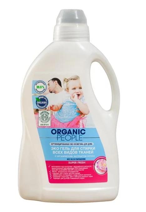 Органический универсальный гель Organic People