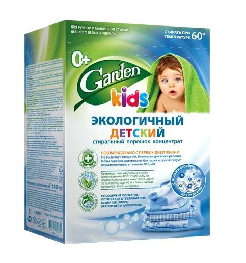 Безопасный концентрат Garden Eco Kids с ионами серебра