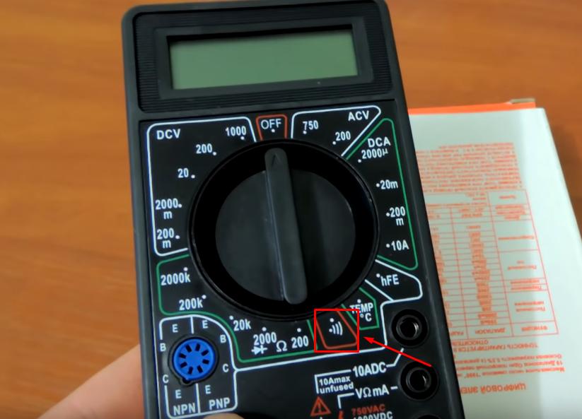 Значок звуковой прозвонки мультиметра