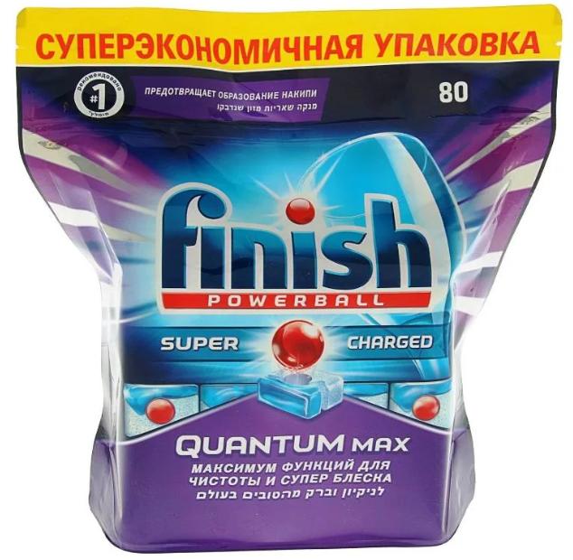 Ароматизированные таблетки Finish Quantum