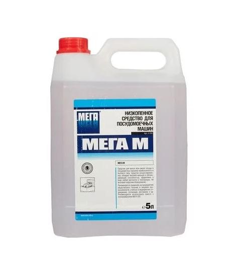 Универсальное концентрированное моющее средство для ПММ «МЕГА М»
