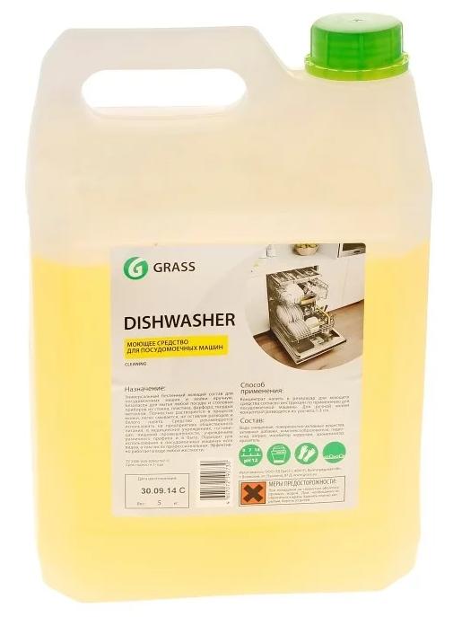 Жидкий универсальный препарат GraSS Dishwasher
